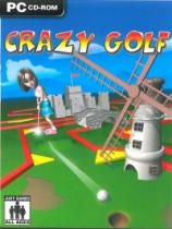 Crazy golf (PC)