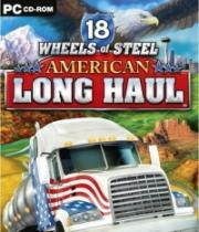18 wheels long haul (PC)