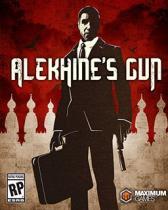 Alekhines Gun (PC)