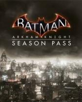 Batman Arkham Knight Season Pass (PC)