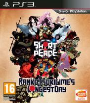 Short Peace: Ranko Tsukigimes Longest Day (PS3)