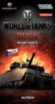 World of Tanks rozšíření Druhá fronta