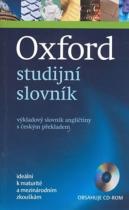 Oxford studijní slovník + CD-ROM Pack