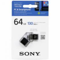 Sony USB DUO mini 64GB