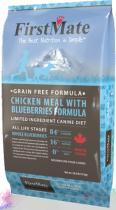 FirstMate Chicken with Blueberries 454 g