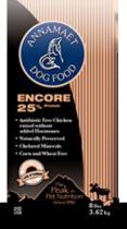 Annamaet Encore 25% 13,61 kg