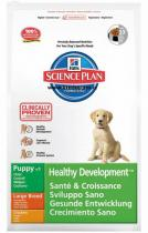 Hill's Canine Dry Puppy Growth Large Breed 2,5kg