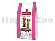 Hill's Canine Adult Lamb with Rice Small and Miniature 300g