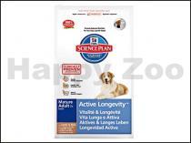 HILLS Canine Senior Lamb and Rice 12kg