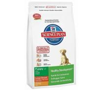 Granule Hill´s Canine Puppy Large Breed, 3 kg