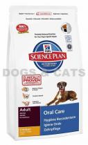Hills Science Plan ADULT ORAL CARE 2 kg, superprémium