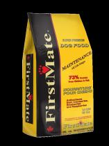 Firstmate Maintenance Large Breed 15 kg
