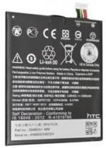 HTC B2PST100 (Desire 530), Li-Ion