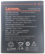 Lenovo BL259 (C2/K5/K5 Plus), Li-Pol