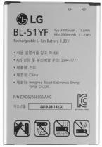 LG , BL-51YF, 3000mAh, Li-Ion