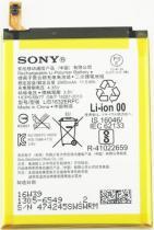 Sony 1305-6549 (Xperia XZ), Li-Pol