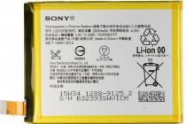 Sony , 1288-9125, 2930mAh, Li-Pol