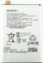 Sony , 1299-8167, 2620mAh, Li-Ion