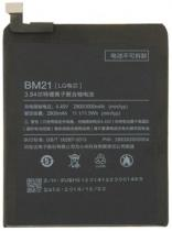 Xiaomi BM21 (Redmi 1S)