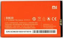 Xiaomi Xiaomi BM20 (2000 mAh)