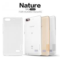 Nillkin Nature silikonové Apple iPhone 7 hnědé