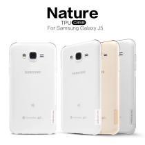 Nillkin Nature silikonové Sony F3211 Xperia XA Ultra transparentní