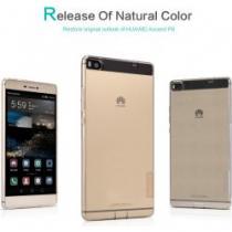 Nillkin Nature silikonové Apple iPhone 7 Plus hnědé