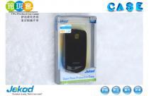 Jekod Sony Ericsson X10 mini Black