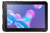 "Samsung Galaxy TabActive Pro 10.1"" 64GB"