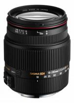SIGMA 18-200mm f/3.5-6.3 II DC OS HSM pro Nikon