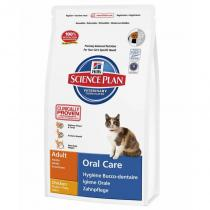 Hill´s Feline Oral Care 1,5 kg