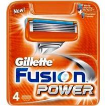 Gillette FUSION POWER 4ks náhradní hlavice