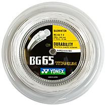 Yonex Micron BG65Ti (0.70 mm) - 200 m