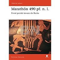 Marathón 490 př.n.l.