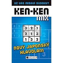 KEN-KEN mix