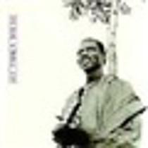 Ali Farka Toure - Ali Farka Toure - Ali Farka Toure