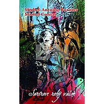 Michel-Antoine Burnier; Miche Contat: Sartrove roky vášne