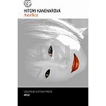 Hitomi Kaneharová: Autofikce