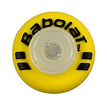 Babolat Custom Damp X2 Nadal Vibrastop na tenisové rakety