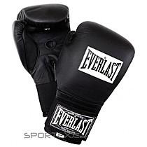 Everlast - Boxerské kožené rukavice