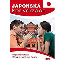 Japonská konverzace