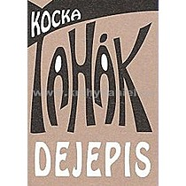 Kolektív autorov: Ťahák Dejepis