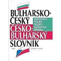Bulharsko český česko bulharský slovník