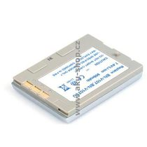 OEM aku baterie pro JVC GR-DX75E 1000mAh