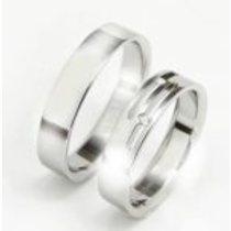 Snubní prsteny TBR14BR15