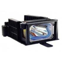 Acer Lampa pro PH530