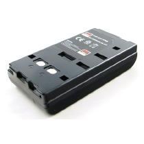 Sony NP-33 2600 mAh