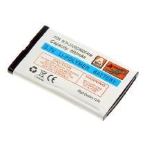 Baterie Nokia 3120 classic 800 mAh