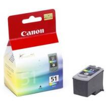 Canon 0618B001
