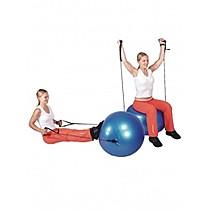 Gymnastický míč s úchyty 75 cm